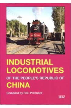 INDUSTRIAL LOCOMOTIVES OF CHINA